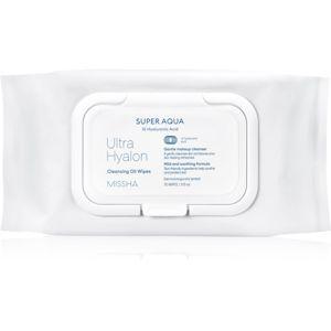 Missha Super Aqua 10 Hyaluronic Acid tisztító és sminklemosó törlőkendők